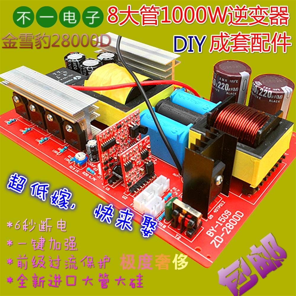 The electronic nose DIY inverter kit 12V high power JXB28000D tube 8 large parts finished machine
