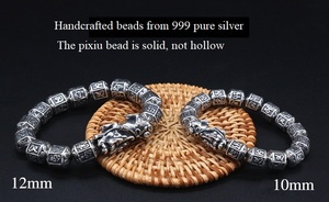 Image 3 - 100% Серебряный Тибетский браслет из бусин с шестью словами, счастливый женский браслет на удачу, браслет из бисера Pixiu