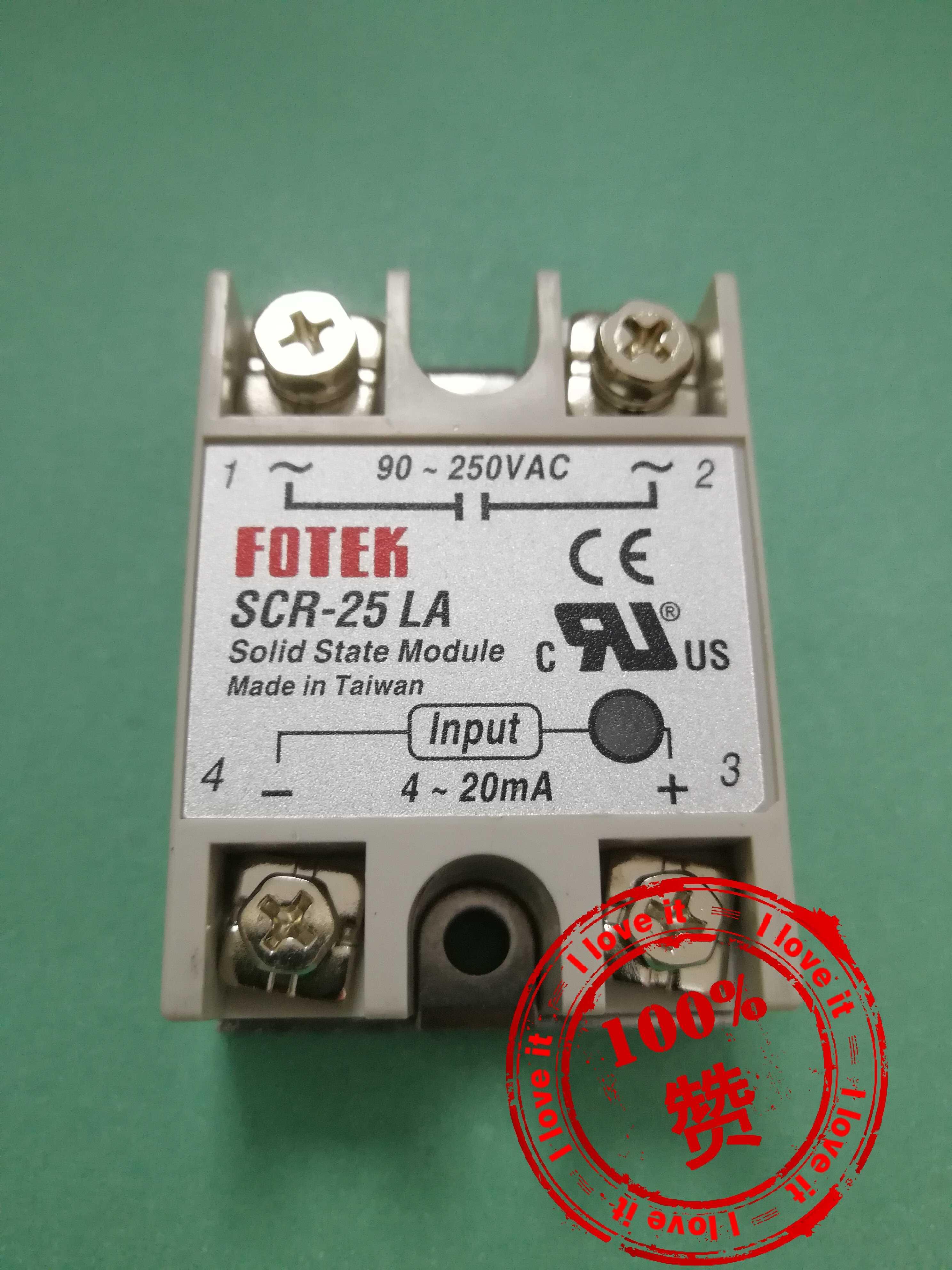 Solid state relay Voltage regulating module 4-20mA SCR-25LASolid state relay Voltage regulating module 4-20mA SCR-25LA