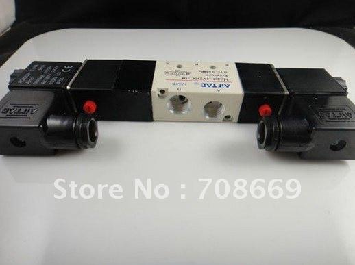 4V230-08E 5Ports3Position Dual Solenoid Pneumatic Air Valve 1/4 BSPT DC24V ...