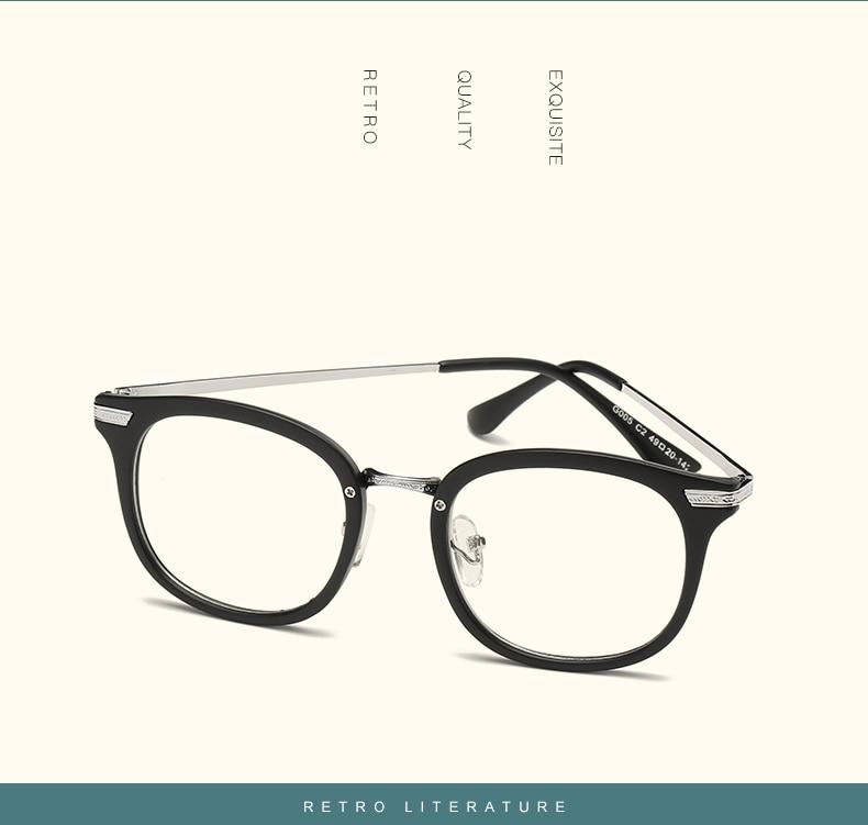 Optical Glasses Frame  (3)