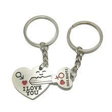 Hot Explosion Creative Wedding I Love You Secret Heart Shape Couple Keychain Student Gift Pendant Mutual Key Ring