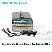 SKYRC PC1260 двухканальный S 12 S Lipo зарядное устройство Максимальная мощность заряда 1260 Вт зарядный ток 12A для промышленного применения дроны