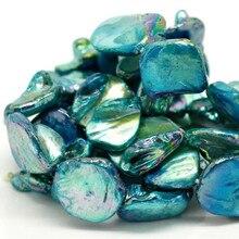 fashion blue AB irregular shell loose beads diy shell beads 11-13mm one strand nb232