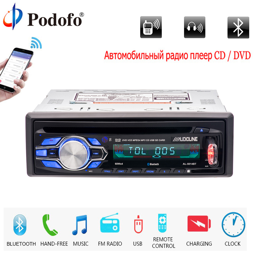 Podofo 1 din Car DVD Radio Multimedia Player Bluetooth autoradio car stereo radio FM car Radio USB BT AUX-IN MP3 CD Video Player ya проигрыватель винил am fm radio cd cd mp3 usb aux in