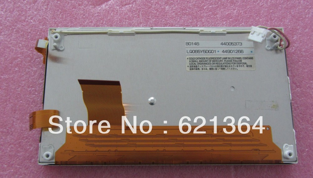 LQ057Q3DC01 professional lcd sales for industrial screen
