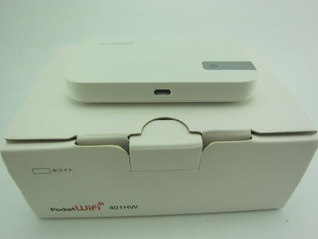 roteador wifi 401hw bolso de huawei 05
