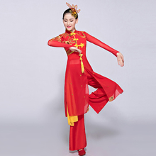 Chinese costume hanfu yangko female adult hmong ethnic style dance for woman