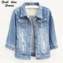 Для женщин; Большие размеры укороченная джинсовая куртка светло-голубой куртка-бомбер короткие джинсовые, jaqueta повседневные рваные джинсы пальто 3/4 рукав 4XL 5XL