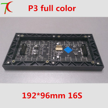 Watch P3 indoor smd suitable for wall installation ,high fresh panel,192*96mm,16scan,111111dots/sqm