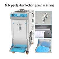 MIX30 ミルク殺菌機ミルクペースト消毒老化老化機 30L 均質機 220 ボルト 1 ピース