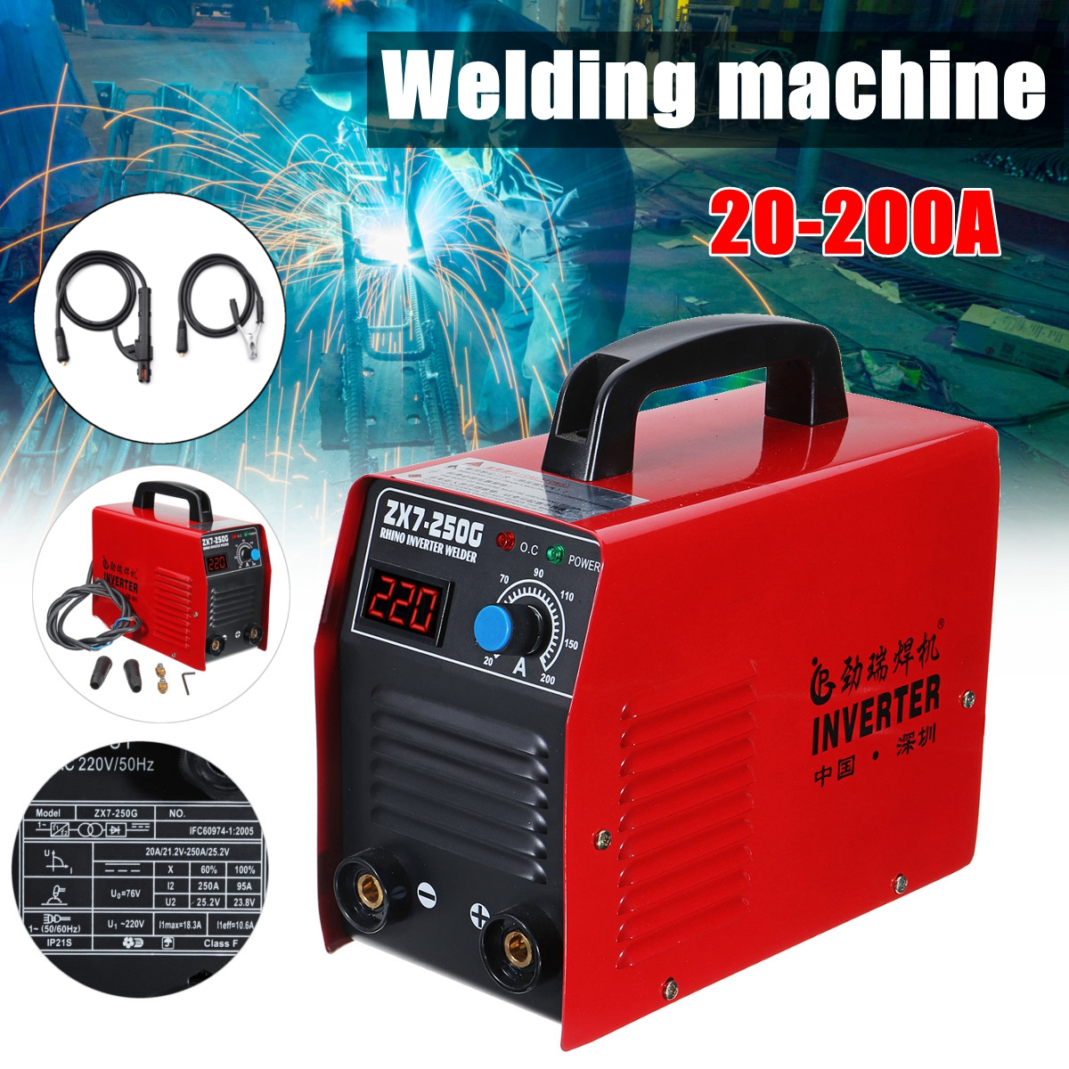 Portable ARC 250Amp Stick Welders DC Inverter MMA ZX7-250G Welding Machine IGBT With Machine line Set hot 6v 12v 10a pwm better auto solar panel charge controller regulator solar controllers battery charger regulator 1e1283