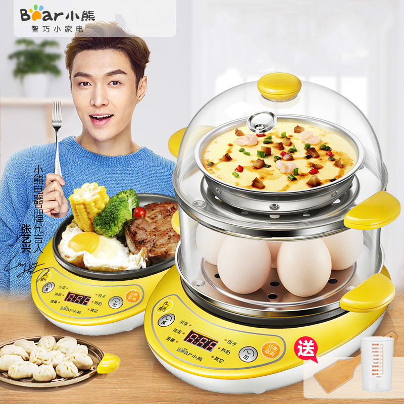 Bear Multi Electric Cooker 360W Automatic Breakfast Machine Double Egg Boilers Mini Fry Pan Steamer Egg Master Egg Roller Maker cukyi double layer multi function electric egg cooker boiler stainless steel automatic power off mini