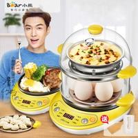 Multi Electric Cooker 360W Automatic Breakfast Machine Double Egg Boilers Mini Fry Pan Steamer Egg Master Egg Roller Maker