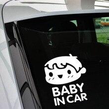 10 조각 11*14 cm 아기 자동차 꼬리 경고 스티커 후면 자동차 스티커 아기 자동차에 아기 소년 패턴 자동차 스타일링 블랙 화이트