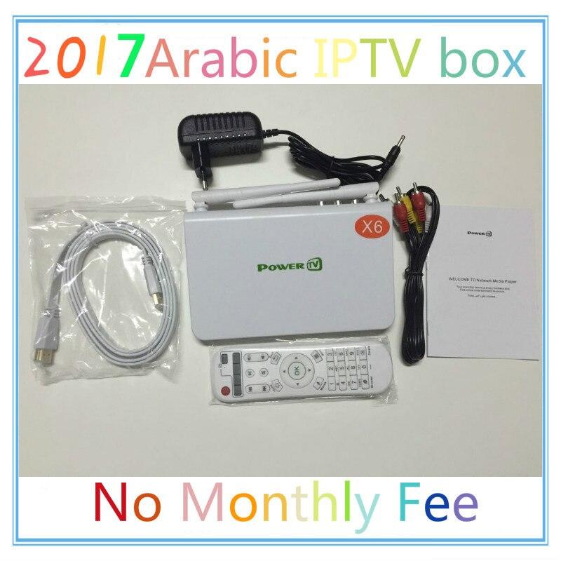 Meilleur TV Box Arabe IPTV Spécial pour Arabe L'europe En Direct IPTV USA ROYAUME-UNI France Norvège Canaux PAS de Frais Mensuels Livraison pour toujours