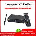 WIFI + DVB-S2 & DVB-T2 Cingapura receptor de tv a cabo V8 Dourado & DVB-C receptor de combinação estrela conjunto de canais de tv cingapura top box