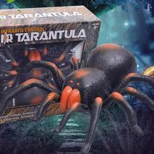 High Simulation Animal Tarantula Spider Infrared Remote Cont