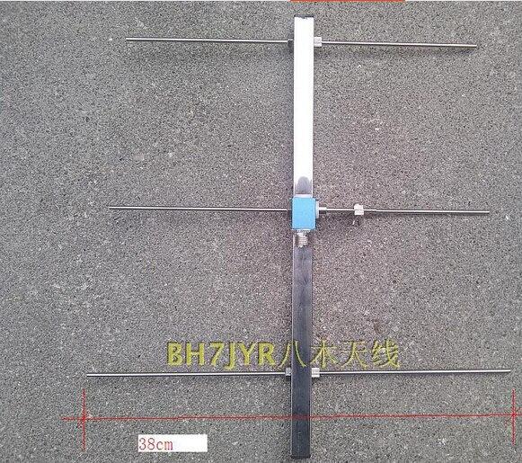 Uhf 430 - 440 M 3 elementos inoxidable outdor antena yagi
