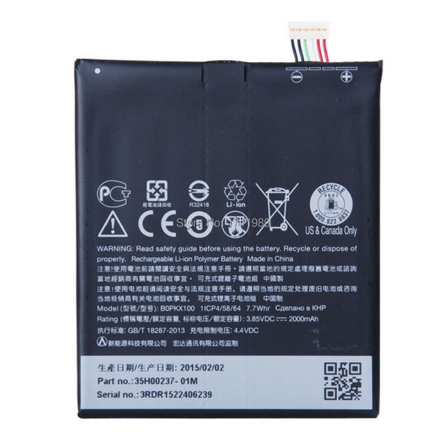 B0PKX100 Built-in Battery For HTC Desire 626 626W D626W A32 626G+ dual sim 626S Replacement Parts Free Shipping + Tracking Code