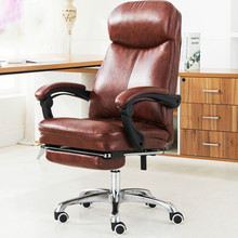 Luxury Modern Leisure Lying Boss Chair Home Lifting Rotary Computer Chair Office Staff Meeting Ergonomic Chair With Footrest