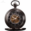 KS Classic Steampunk Watch Elegant Hand Winding Vintage Unique Retro FOBS Pendant Classic Steel Mechanical Pocket Watch /KSP005