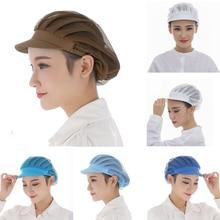 xiasanxin Food caps Adjustable net caps breathable sanitary dust cap men and women workshop canteen hat chef hat breathable mesh