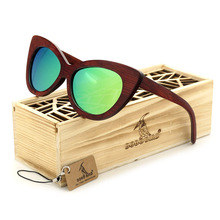 BOBO BIRD Ladies Cat eyes Classic Wood Sunglasses Womens men Coating Mirror Wooden Sun Glasses fashionable eyewear in Box