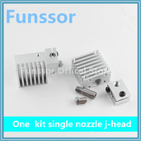 A Funssor 3D Printer Parts Metal J Head Heat Sink With Single Nozzle Assembly Kit