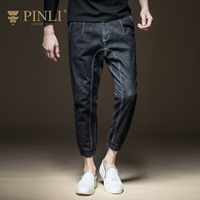 2019 Hot Sale Jeans Men Pinli Cowboy Feet Stand Cultivate Morality Pants Male Beam Pin Haroun Casual Jeans Trousers B173516294