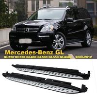 Car Running Boards Auto Side Step Bar Pedals For Mercedes Benz GL320 GL350 GL400 GL500 GL550