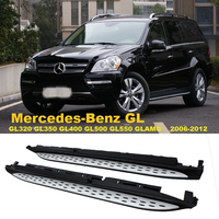 Car Running Boards Auto Side Step Bar Pedals For Mercedes Benz GL320 GL350 GL400 GL500 GL550