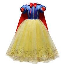 336f509bbf292 Nouveau Bébé Fille Anna Elsa Robe de Haute Qualité À Paillettes Princesse  Cendrillon Fantaisie enfants vêtements