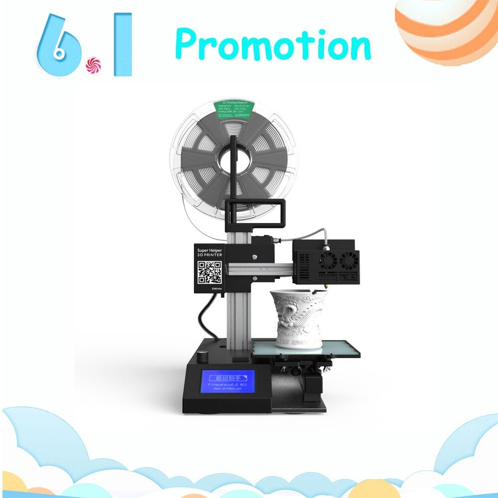 Super Aide SH155L Multi-fonctionnelle 3D Imprimante pour les Ventes + Gravure Laser + De Coupe Construire Taille: 155*155*205mm