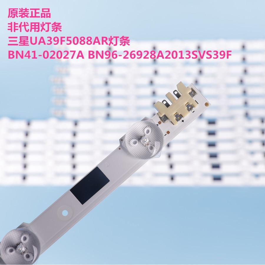 802mm LED Backlight Lamp Strip 13 Leds For Sam Sung 39 Inch TV UA39F5008AR CY-HF390BGAV2H 2013SVS39F L8 REV1.8 D2GE-390SCA-R3