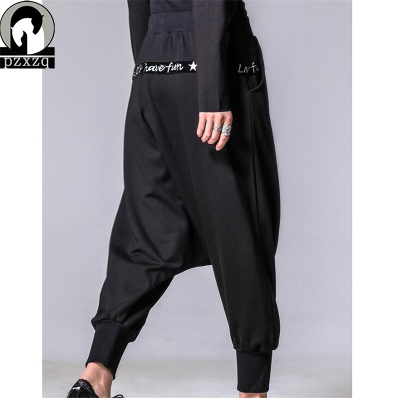 2018 Spring spring   Pants   Women   Wide     Leg     Pants   Elastic Waist Loose Boot Cut Causal   Pants   Female Trousers Plus Size Harem   Pants