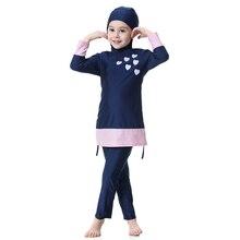ヒジャーブのためのイスラム水着キッズ水着子供ささやかな水着長袖プラスサイズ女の子 Burkini 2 ピース水泳スーツ