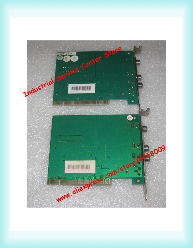 Image acquisition card DH-CG300 industrial motherboardImage acquisition card DH-CG300 industrial motherboard