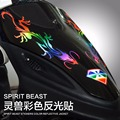 SPIRIT BEAST Scooter decorative paste waterproof car stickers motorcycle fuel tank stickers color stickers personalized stickers