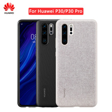 Huawei 100% New Original Official Leather Phone Protective Case Pu Back Cover Joint-design with Leica for P30 / Pro