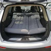 Надувная кровать для внедорожника 164*132 см, регулируемая кровать для путешествий, кемпинга, надувной матрас, чехол для сиденья, стекающаяся т...