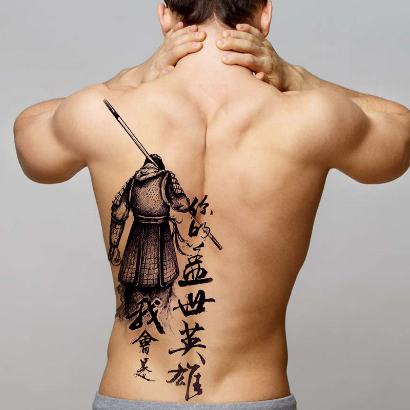 Tatoos Temporales For Men Temporary Chinese Tattoos I Am Your Hero Large Back Tattoos Water Transfer Boys Body Art Tatoo Fake Temporary Tattoos Aliexpress They also are an extension of their personality. tatoos temporales for men temporary chinese tattoos i am your hero large back tattoos water transfer boys body art tatoo fake