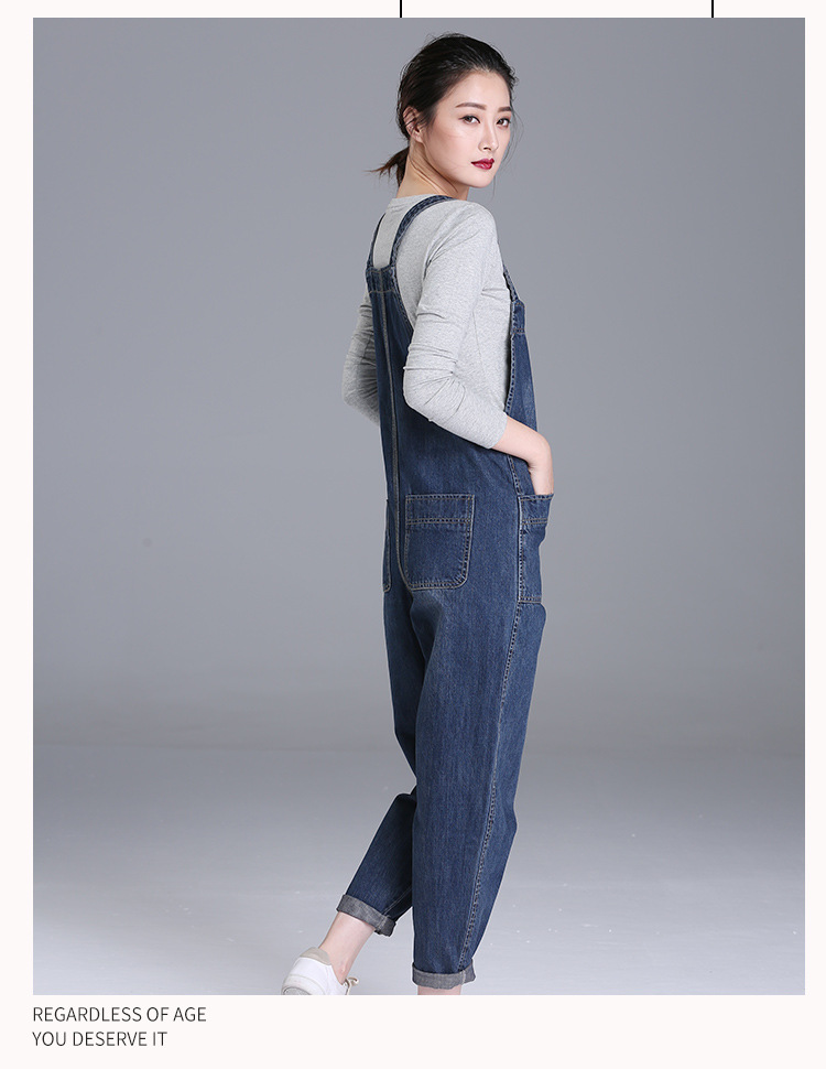 2018 HCYO spring new 200 pounds fat mm jeans women's trousers Korean version of the loose large size women's bib pants (5)