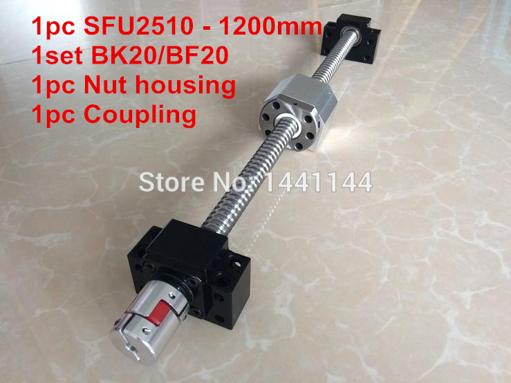 SFU2510- 1200mm ball screw with ball nut + BK20 / BF20 Support + 2510 Nut housing + 17*14mm Coupling sfu2510 600mm ball screw with ball nut bk20 bf20 support 2510 nut housing 17 14mm coupling