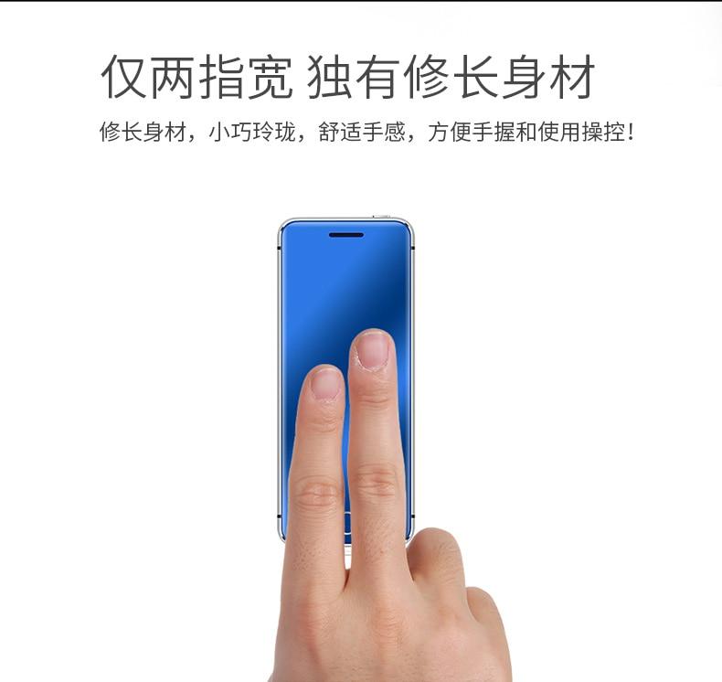 YEPEN N2 card phone