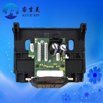 Оригинальный Новый C2P18A 902 904 903 905 Печатающая головка для hp Officejet 6950 6951 6954 6958 6962 6960 6968 6970 6974 6975 6978