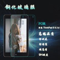 9H Hardness Anti Shatter Tempered Glass Screen Protector Explosion Proof Film Guard For Lenovo ThinkPad 8
