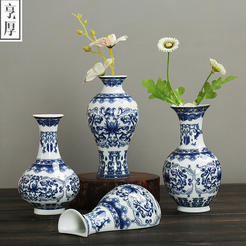 Antique Wedding Gifts: Antique Jingdezhen Ceramic Vase Chinese Pierced Vases