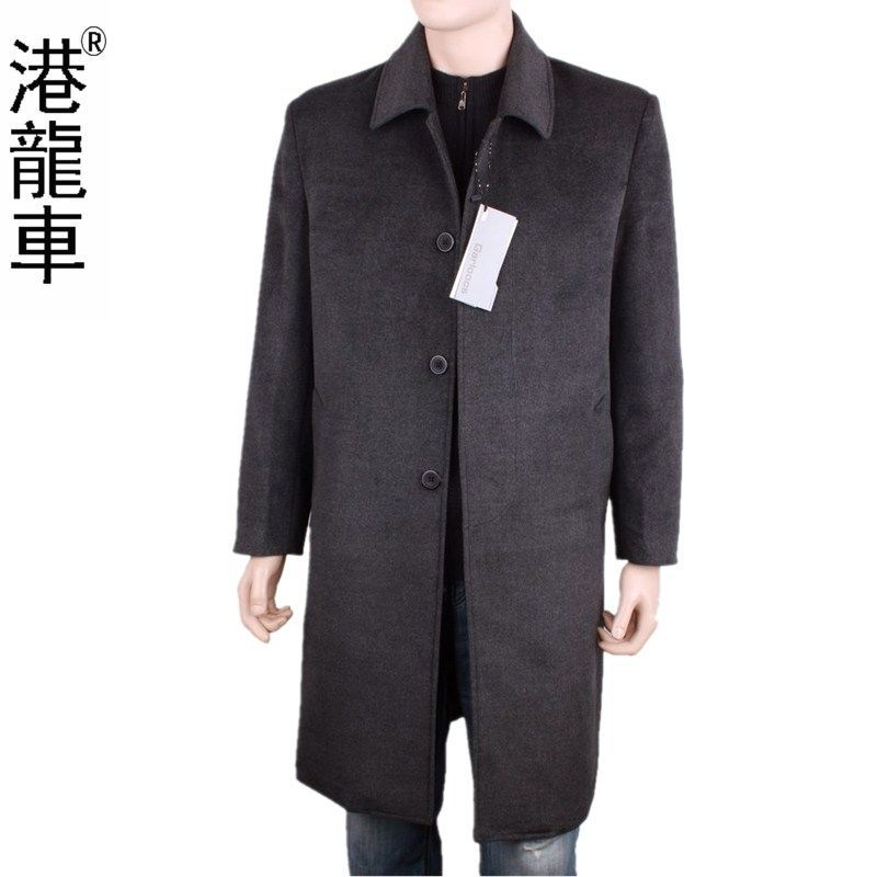 Shop mens wool coats at Lord & Taylor, find long wool coats and short wool coats. Free shipping on any order over $