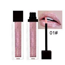Увлажняющий блеск для губ handaiyan cosmetics водостойкие стойкие